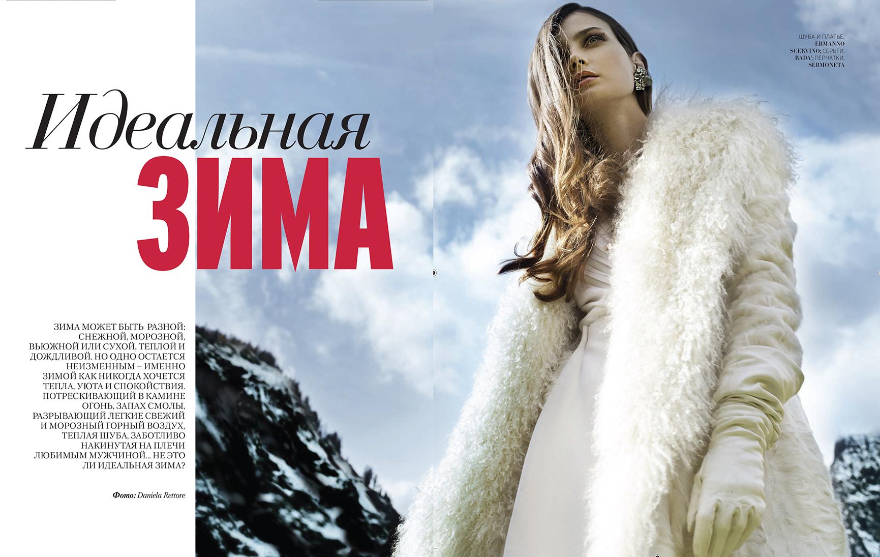 Marie Claire Kazakhstan